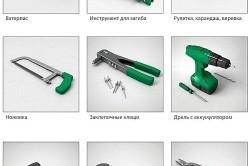 Инструменты для монтажа водосточной системы