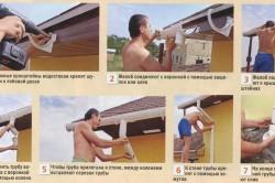 Как правильно установить водостоки