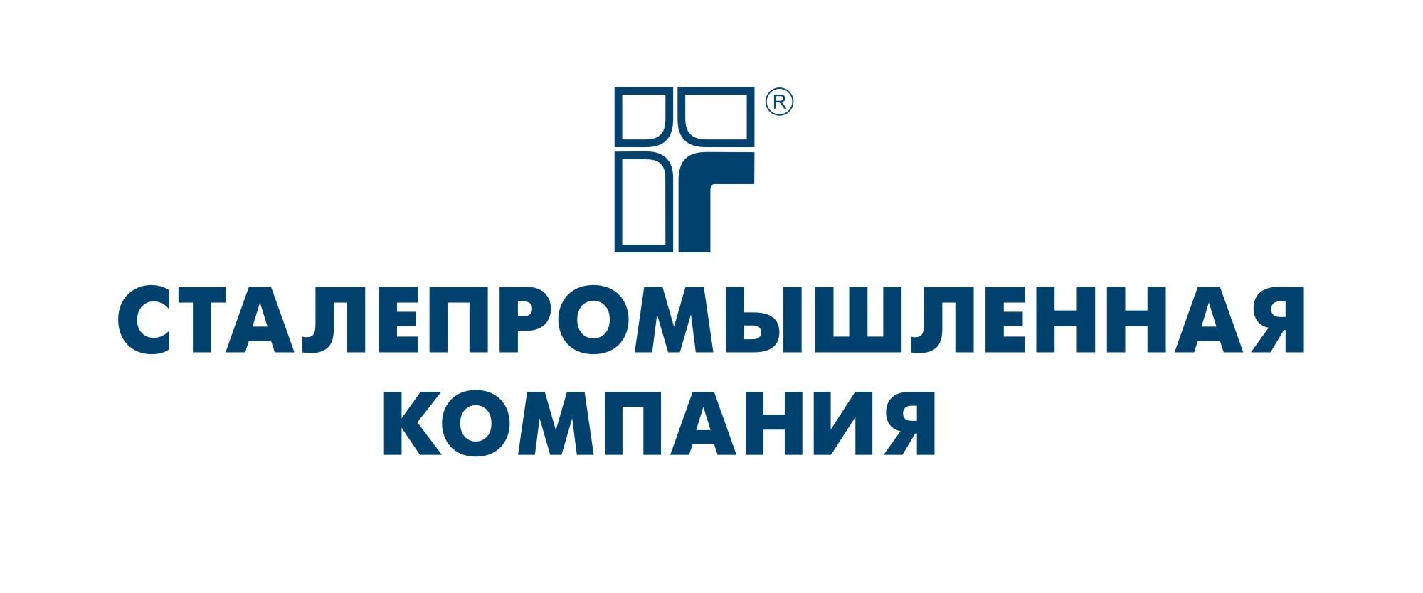 Сталепромышленная компания екатеринбург официальный сайт создание сайта администрации муниципального
